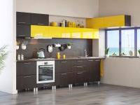 Кухня Нега