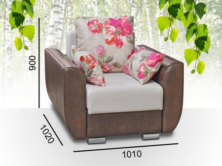 Кресло-кровать Виктория 5